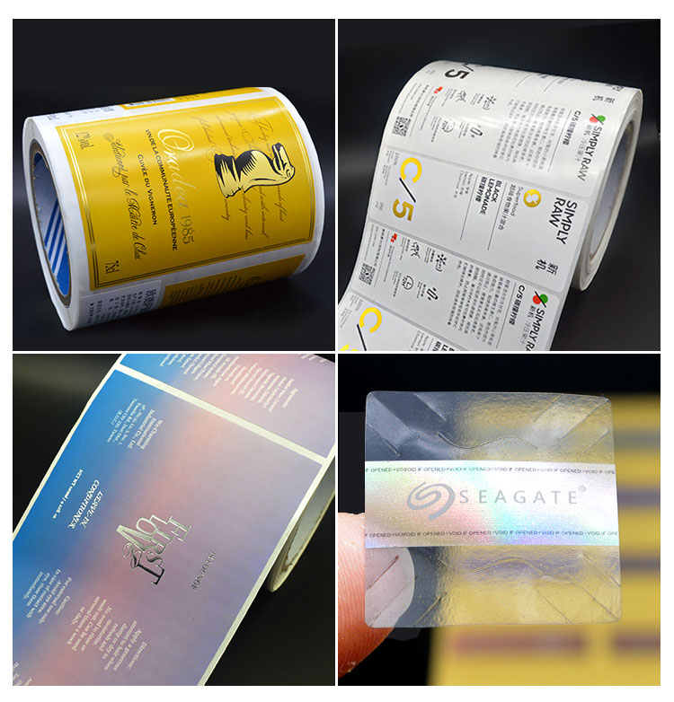 Color drum adhesive printing customized roll label label food and wine label drugs color label customized - 副本