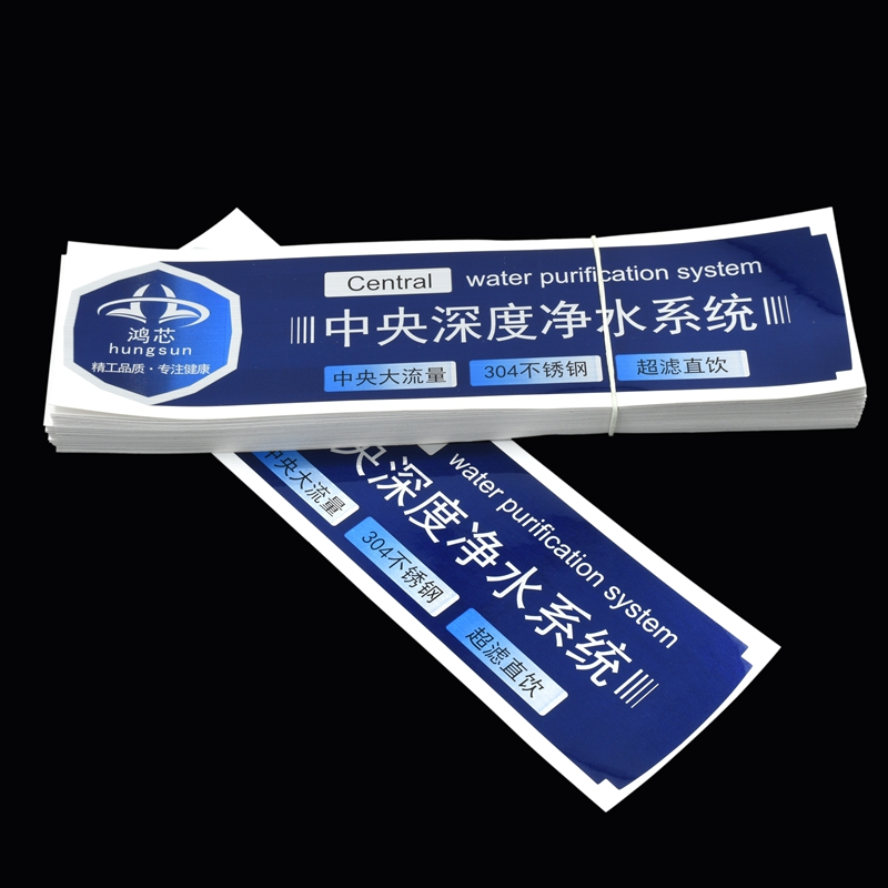 Silver and gold hot stamping transparent cosmetic labels  - 副本