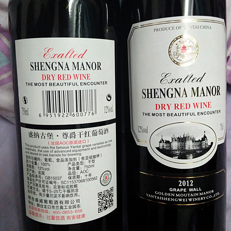 Color drum adhesive printing customized roll label label food and wine label drugs color label customized